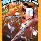 HISHO NO KAGAMI [2-DVD]