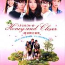 HONEY AND CLOVER [2-DVD]