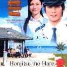 HONJITSU MO HARE. IJO NASHI [2-DVD]