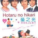 HOTARU NO HIKARI [2-DVD]