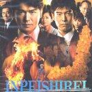 INPEI SHIREI / INPEISHIREI [2-DVD]