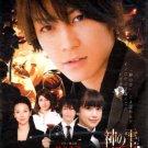 KAMI NO SHIZUKU [2-DVD]