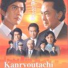 KANRYOUTACHI NO NATSU [2-DVD]