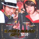 KAREI NARU SPY [2-DVD]