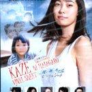 KAZE NI MAIAGARO VINYL SHEET [2-DVD]