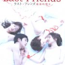 LAST FRIENDS [2-DVD]