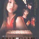 LIAR GAME [2-DVD]