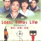 LOSS: TIME: LIFE [2-DVD]