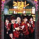 MAGISTER NEGI MAGI [2-DVD]