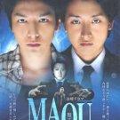 MAOU [2-DVD]