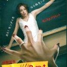 MONSTER PARENT [2-DVD]