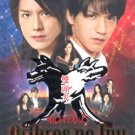 ORTHROS NO INU [2-DVD]