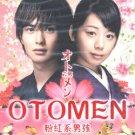 OTOMEN [2-DVD]
