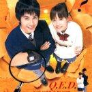 Q.E.D. SHOMEI SHURYO [2-DVD]