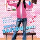 SAITOU SAN [2-DVD]
