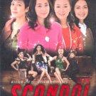 SCANDAL [2-DVD]