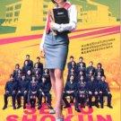 SEITO SHOKUN [2-DVD]