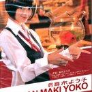 SHUKAN MAKI YOKO [2-DVD]
