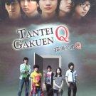 TANTEI GAKUEN Q [2-DVD]