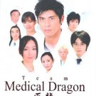 TEAM MEDICAL DRAGON [2-DVD]
