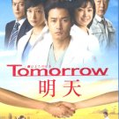 TOMORROW [2-DVD]