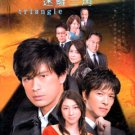 TRIANGLE [2-DVD]