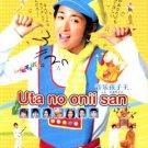 UTA NO ONII SAN [2-DVD]