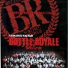 BATTLE ROYALE [DVD]