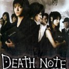 DEATH NOTE LIVE ACTION MOVIE 2 - THE LAST NAME [1-DVD]