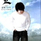 DEATH NOTE SPIN OFF L CHANGE THE WORLD [1-DVD]