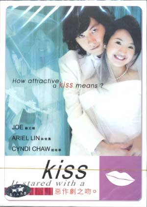 IT STARTED WITH A KISS (10-DVD)