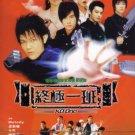 KO ONE (10-DVD)