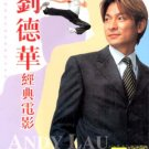 ANDY LAU MOVIE COLLECTION [2-DVD]