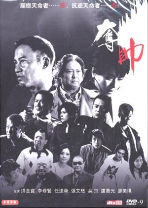 FATAL MOVE [1-DVD]