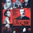 MEMOIR [4-DVD]
