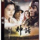 MYTH [DVD]