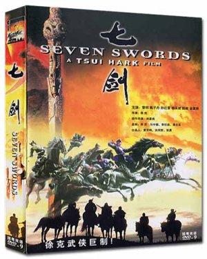 SEVEN SWORDS [DVD]