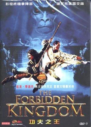 THE FORBIDDEN KINGDOM [1-DVD]