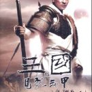 THREE KINGDOMS RESURRECTION OF THE DRAGON [1-DVD]