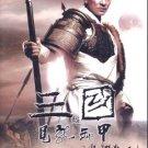 THREE KINGDOMS RESURRECTION OF THE DRAGON [1-DVD]