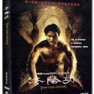 TOM YUM GOONG [DVD]