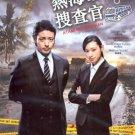 Atami no Sousakan [2-DVD]