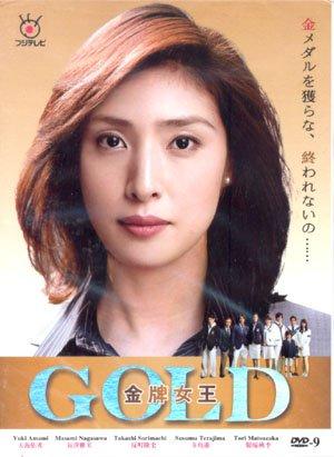 GOLD [2-DVD]