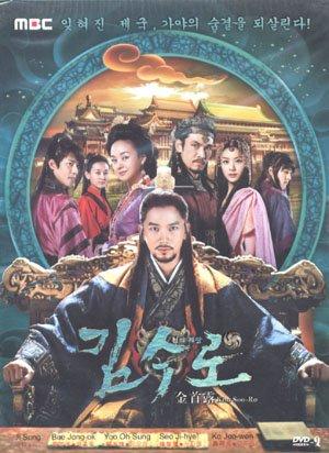 Kim Soo-Ro [3-DVD]