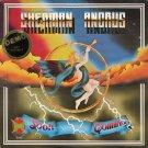 SHERMAN ANDRUS--SOON COMING Vinyl LP (Canadian Reissue)