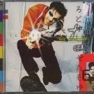 ERIC CHAMPION--TRANSFORMATION Compact Disc (CD)