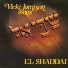 VICKI JAMISON--EL SHADDAI Vinyl LP