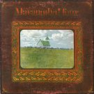 VARIOUS ARTISTS--MARANATHA! FOUR Vinyl LP