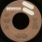 "JAMES WARD--""""GOOD ADVICE"""" (3:30) (BOTH SIDES STEREO) 45 RPM 7"""" Vinyl"