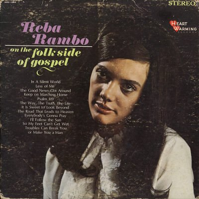 REBA RAMBO-ON THE FOLK SIDE OF GOSPEL Vinyl LP